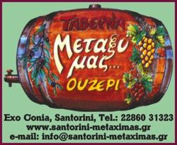 Metaxi mas