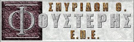 Fousteris Spyridon