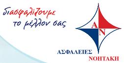 Noitaki Asfalies
